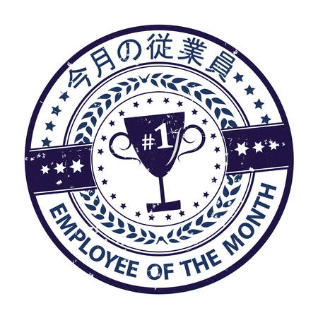distinction: Japanese business award ribbon  distinction: Employee of the month (Japanese language) - dark blue grunge stamp  sticker with champions cup. Print colors used. Recognition gifts & appreciation gifts Illustration