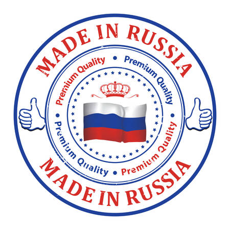 russian flag: Made in Russia, Premium Quality, because we care - grunge printable label with Russian flag on the background. CMYK colors used. Illustration