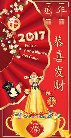 anno: Felice Anno Nuovo del Gallo (Happy New Year of the Rooster) - Italian Chinese business New Year greeting card. Chinese Characters: Congratulations and Prosperity, Good Fortune. Print colors used.