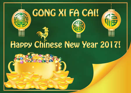 gong bowl: Gong Xi Fa Cai - Happy Chinese New Year 2017, Year of the Rooster greeting card with paper lanterns, treasure bowl, golden ingots. Print (CMYK) colors used; size of a custom postcard