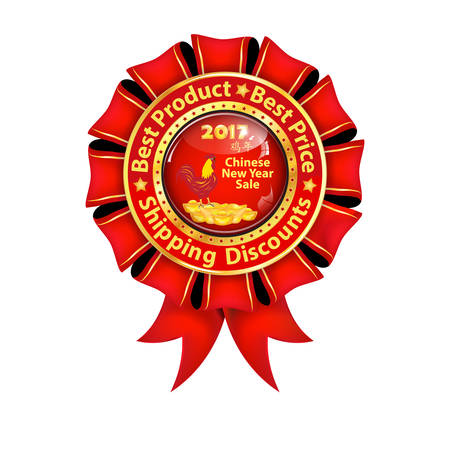 Chinese New Year sales 2017. Best product, best price, shipping discounts. - business award ribbon  stamp for the Chinese New Year of the Rooster