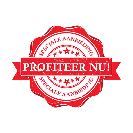 Special offer, Get it now! -  Dutch stamp (Special aanbieding. Profiteer nu!) - grunge business label, also for print