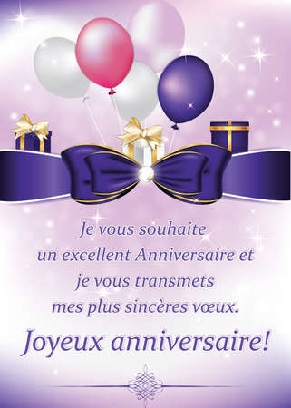 French Birthday Greeting Card May This Day Be Rich In Emotions