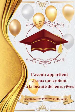 法国毕业贺卡:恭喜您的毕业!使用打印颜色