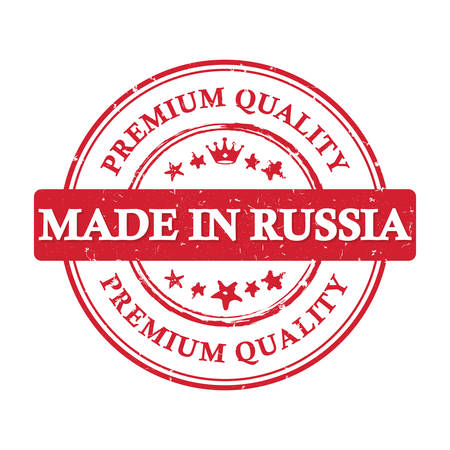 Made in Russia, Premium Quality - grunge printable label Illustration