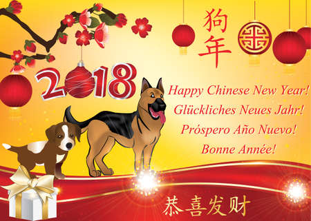 Greeting card for the Chinese New year 2018 of the Dog with the message (happy Chinese new year) written in many languages. Chinese text translation: Congratulations and get rich Year of the Dog.