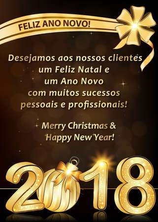 Portuguese greeting card for winter holidays 2018. Text translation: We wish all our clients a Merry Christmas and a successful Happy New Year!  Print colors used.