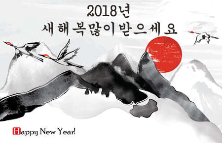 Happy New Year 2018 - Korean greeting card for the end of the year. Korean style background with mountains, cherry flowers and crane birds