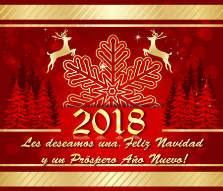 Merry Christmas and a Happy New Year 2018! written in Spanish - corporate greeting card with red and golden background for the winter holidays season