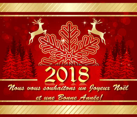 Merry Christmas and a Happy New Year 2018! written in Italian - corporate greeting card for the winter holidays season Stock Photo