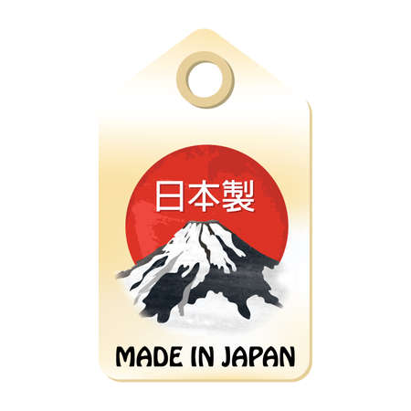 Made in Japan - sticker set for print designed for the retail industry. The text (Japanese products; Trusted brand) is written in English and Japanese. Banque d'images
