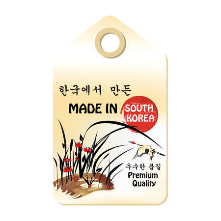 Made in Korea - sticker set for print designed for the retail industry. The text (made in Korea; Trusted brand) is written in English and Korean.