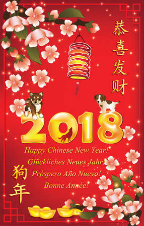 Happy chinese new year 2018 greeting card with text in many stock happy chinese new year 2018 greeting card with text in many languages chinese m4hsunfo