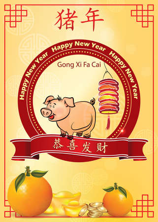 Happy Chinese New Year of the earth Boar 2019  - greeting card. English and Chinese text used. Text translation: Congratulations and get rich! Year of the Pig. Print colors used Banque d'images