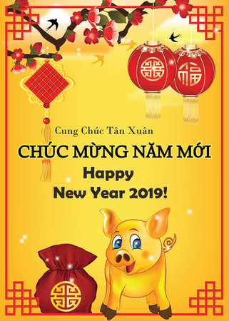 Happy New Year of the Boar 2019, greeting card with yellow background, designed for the Year of the Pig celebration, with text in English and Vietnamese. Text  translation: Happy New Year!