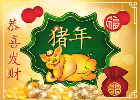 Happy Chinese New Year of the earth Boar 2019  - greeting card with green background; English and Chinese text used. Text translation: Congratulations and get rich! Year of the Pig. Print colors used