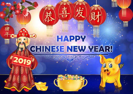 Happy Chinese New Year of the earth Boar 2019  - greeting card with blue background. English and Chinese text used. Text translation: Congratulations and get rich! Year of the Pig. Print colors used Banque d'images - 117887579