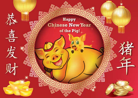 Happy Chinese New Year of the earth Pig 2019  - greeting card with red background. English and Chinese text used. Text translation: Congratulations and get rich! Year of the Pig. Print colors used