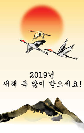 Spring Festival / New Year of the Boar (Pig) - Korean style greeting card with mountains, blossom branches and flying crane birds. Korean text translation: Happy New Year 2019! Banque d'images