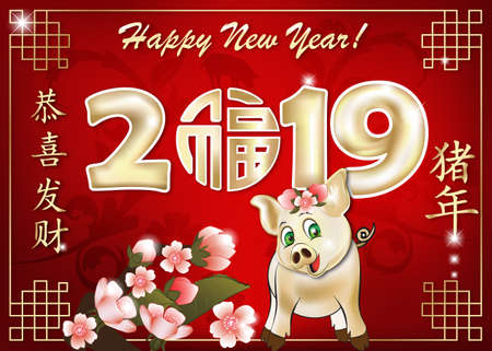 Happy Chinese New Year 2019, red greeting card for the Year of the Boar celebration, with text in English and Chinese. Ideograms translation: Congratulations and get rich. Year of the Pig.