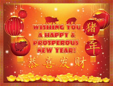 Happy Chinese New Year 2019, greeting card for the Year of the Boar celebration, with text in English and Chinese. Ideograms translation: Congratulations and get rich. Year of the Pig.