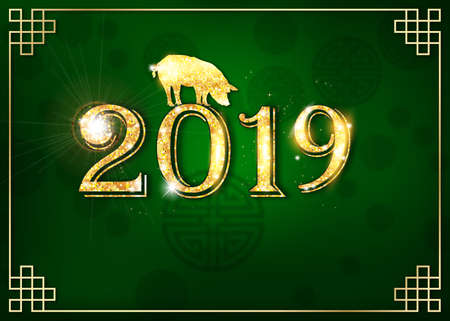 Light green background with shiny golden text, conceived as a support for Chinese / Vietnamese / Korean greeting cards for the Spring Festival 2019 (New Year or the Earth Boar / Pig) celebration Banque d'images - 117714079