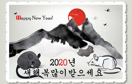 Korean black and white greeting card for the Year of the Metal Rat 2020. Text translation: Happy New Year. Banque d'images