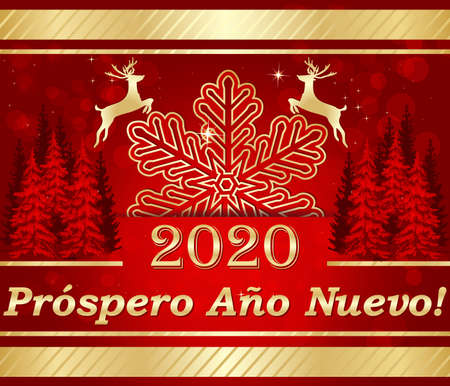 Spanish greeting card with classic design, shiny fireworks on a light red background. Text translation: Happy New Year