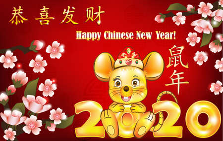 Happy Chinese New Year of the Metal Rat 2020! - greeting card with text in English and Chinese. Ideograms translation: Congratulations and get rich. Year of the Rat. Banque d'images