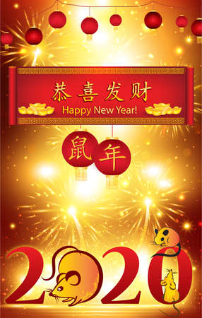Happy Chinese New Year of the Rat 2020! - greeting card with a shiny background, with text in English and Chinese. Ideograms translation: Congratulations and get rich. Year of the Rat.