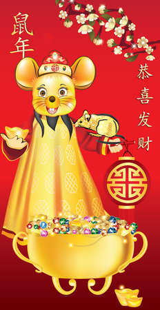 Happy Chinese New Year of the Rat 2020! Ideograms translation: GongXi FaCai (Congratulations and get rich). Year of the Rat. Good Fortune / blessings.