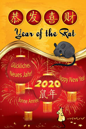 Happy Chinese New Year of the Metal Rat 2020! - greeting card with red and yellow background and message in many languages. Ideograms translation: Congratulations and get rich. Year of the Rat.
