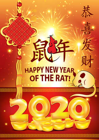Happy Chinese New Year of the Rat 2020! - red and orange greeting card with text in English and Chinese. Ideograms translation: Congratulations and get rich. Year of the Rat. Banque d'images