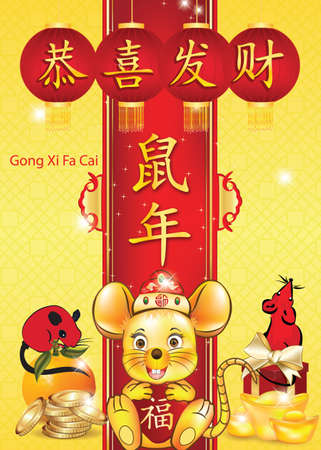 Happy Chinese New Year of the Rat 2020! - yellow and red greeting card. Ideograms translation: GongXi FaCai (Congratulations and make fortune). Year of the Rat. Good Fortune / blessings. Banque d'images