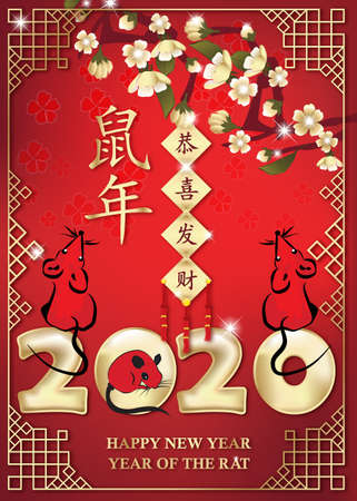 Happy Chinese New Year of the Rat 2020! - greeting card with text in English and Chinese. Ideograms translation: Congratulations and get rich. Year of the Rat.
