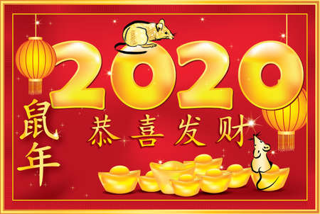 Red greeting card - Happy Chinese New Year of the Rat 2020! Ideograms translation: GongXi FaCai (Congratulations and make fortune). Year of the Rat.