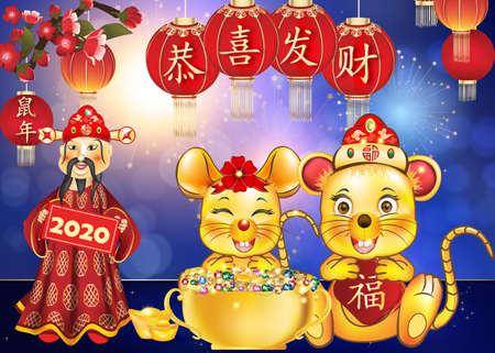 Happy Chinese New Year of the Rat 2020! Ideograms translation: GongXi FaCai (Congratulations and make fortune). Year of the Rat. Good Fortune / blessings. Banque d'images - 138072057