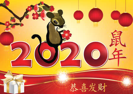 Happy Chinese New Year of the Rat 2020 - greeting card for print. Ideograms translation: GongXi FaCai (Congratulations and make fortune). Year of the Rat.