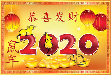 Happy Chinese New Year of the Rat 2020! - yellow and red greeting card. Ideograms translation: Gong Xi Fa Cai (Congratulations and make fortune). Year of the Rat. Good Fortune / blessings. Banque d'images