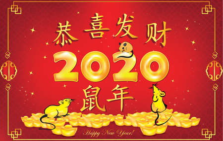 Red greeting card - Happy Chinese New Year of the Rat 2020! Ideograms translation: GongXi FaCai (Congratulations and make fortune). Year of the Rat. Banque d'images - 138072063