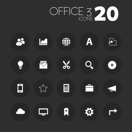 storage device: Simple thin office set 3 icons on dark gray buttons Illustration