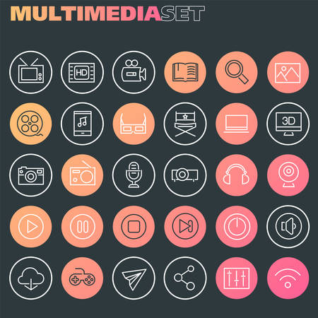Vector set of trendy inline bold shopping icons, on dark background Фото со стока - 126954117