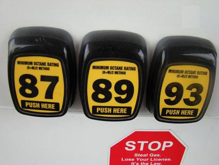 octane: close up of Gas station octane choices