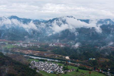 The first mountain in the south of the Yangtze River - Qiyun Mountain Banco de Imagens