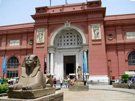 architectural feature: Facade of the Egyptian Museum in Cairo