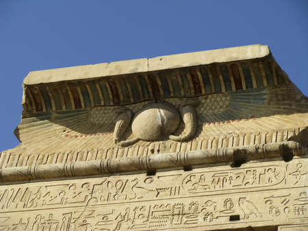 ra: Temple of Kom Ombo detail of the god Ra Located in Aswan Egypt