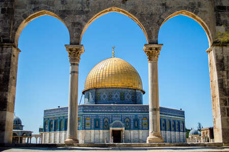 The Dome of the Rock on the Temple Mount in Jerusalem