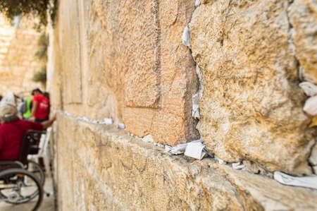 lamentation: close up of the Wailing Wall  in Jerusalem  Israel