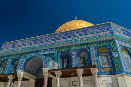 The Dome of the Rock on the Temple i jerusalem Stock Photo