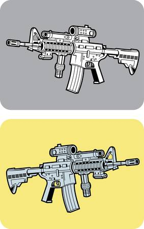 game gun: Weapon icon vector 2 (Easy to use or edit icon)